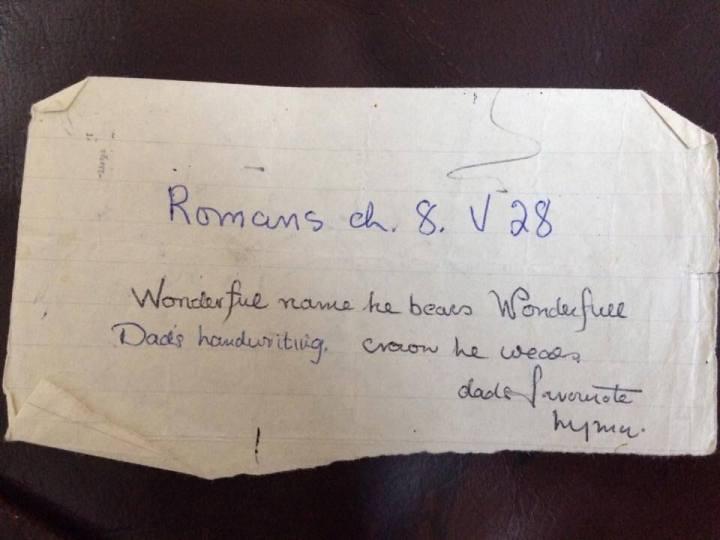 Handwriting of William Hall.jpg